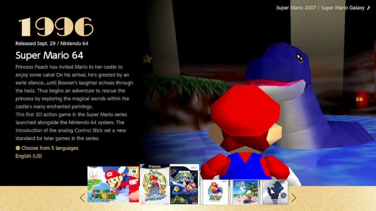 Análise Super Mario 3D All-Stars, Super Mario, Nintendo, Super Mario Galaxy, Delfos
