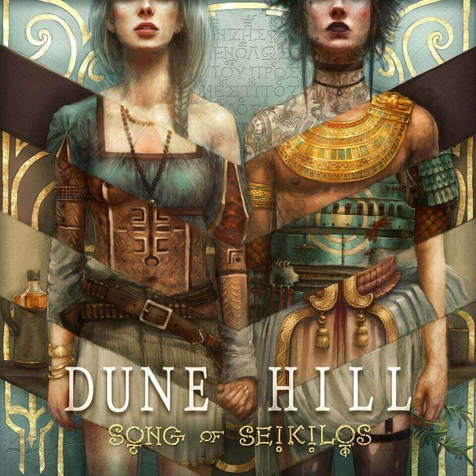 Crítica Song of Seikilos, Dune Hill, Song of Seikilos, Delfos